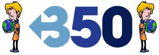 350 - What does it mean?
